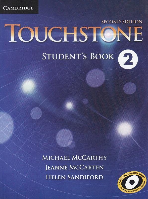 touchstone-2-ويرايش-2-با-cd---