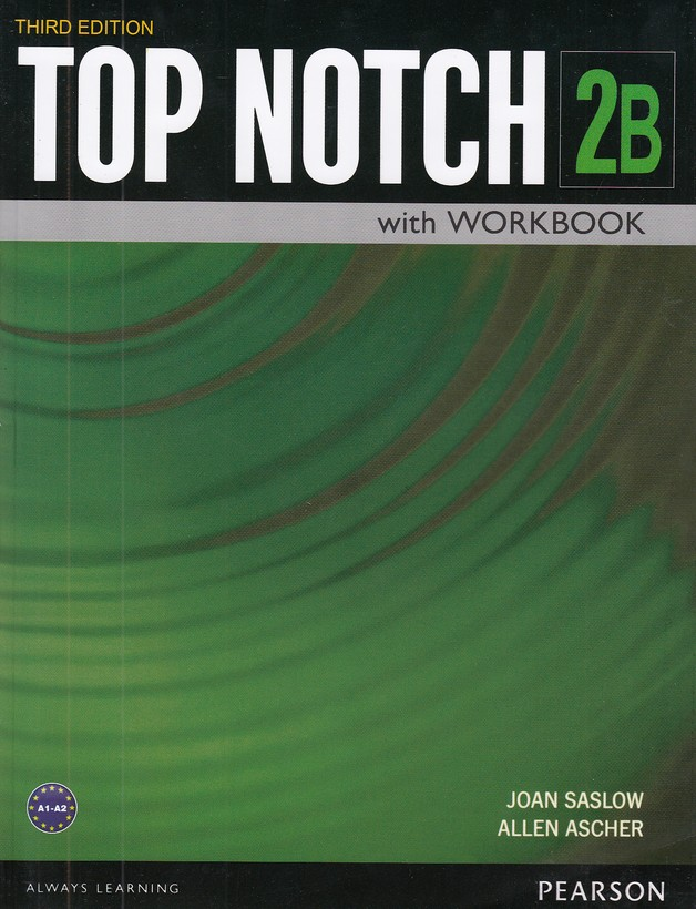 top-notch2bباcdويرايش3--
