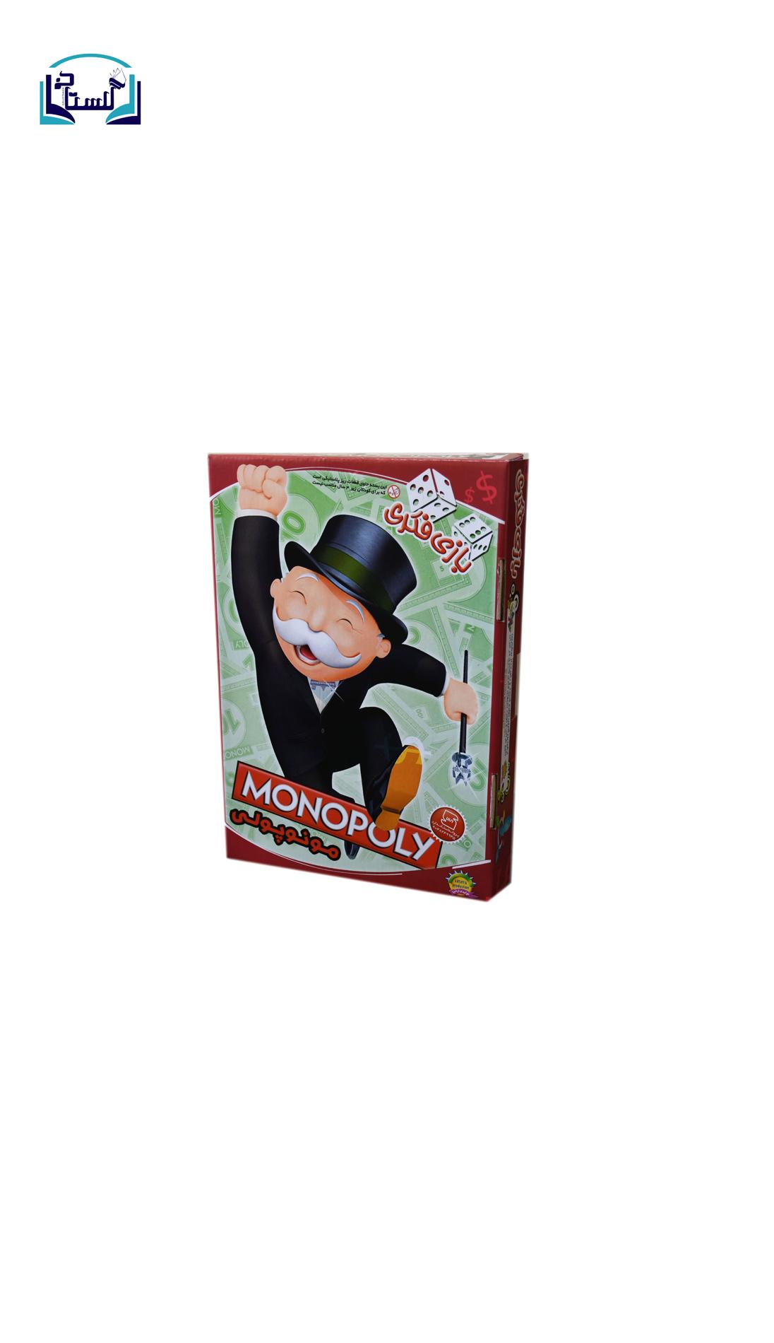 مونوپولي-(ارشيا)-جعبه-اي-