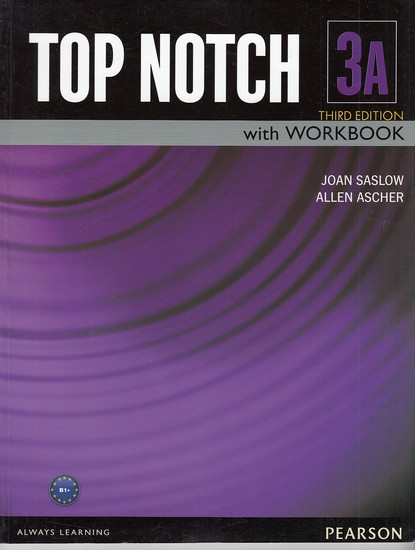 top-notch3aباcdويرايش3--