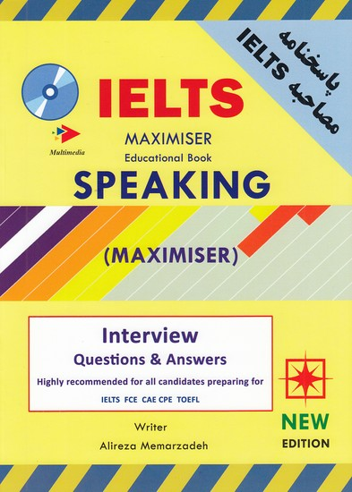 پاسخنامه-مصاحبه-ielts-speaking-maximiser---