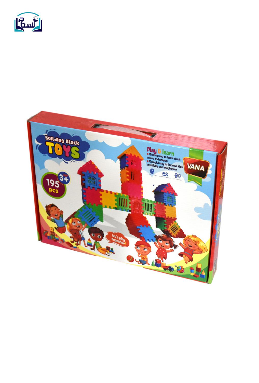 بلوك-ساختمان-سازي-195-قطعه-(وانا)-جعبه-اي-بزرگ-دسته-دار
