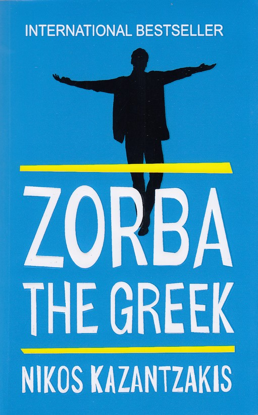 (the-greek-zorba-(full----زورباي-يوناني