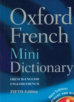 oxford-french-mini-dictionary-