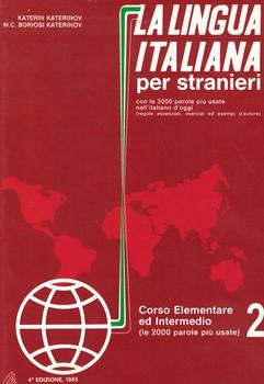 lalingua-italiana-per-stranieri-2