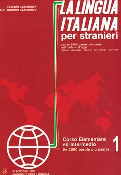 lalingua-italiana-per-stranieri-1