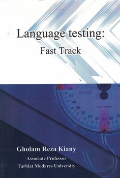 language-testing-fast-track
