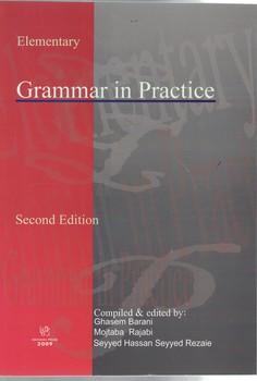 grammar-in-practice-