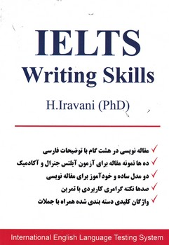 ielts-writing-skills--(iravani)