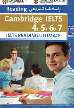 ielts-reading-ultimate-(ielts-4،5،6،7)
