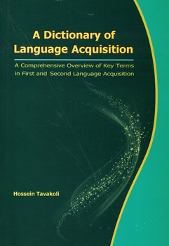 a-dictionary-of-language-acquisition