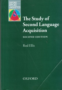 the-study-of-second-language-acquisition