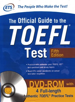 the-official-guide-to-the-toefl-test-(5th-edition)