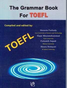 the-grammar-book-for-toefl