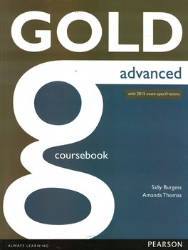 gold-advanced-