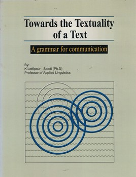 towards-the-textuality-of-a-text