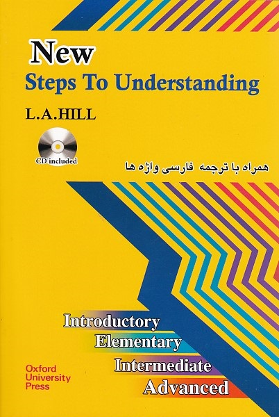 new-step-to-understanding-