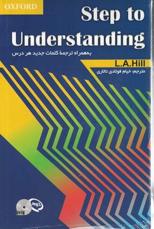 steps-to-understanding-همراه-با-ترجمه