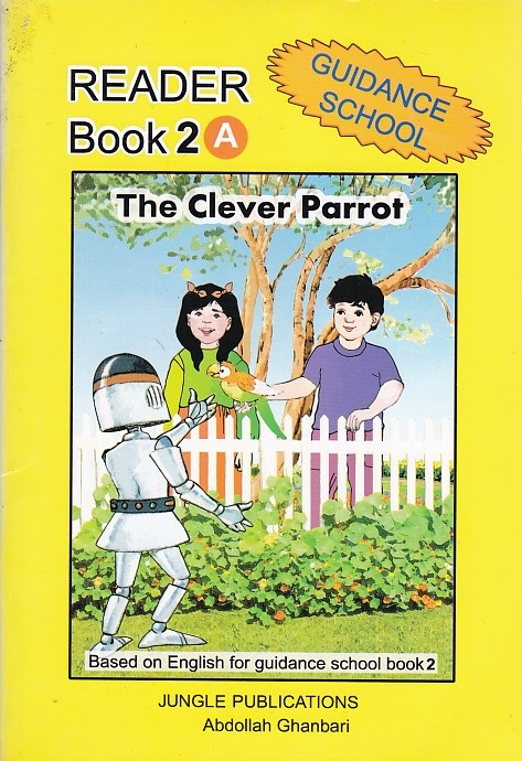 reader-book-2-the-clever-parrot-