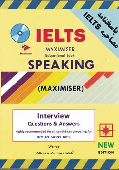 ielts-speaking-educational-book-(maximiser)-