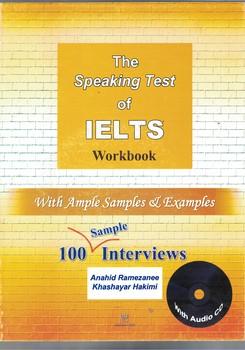 the-speaking-test-of-ielts-workbook