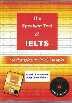 the-speaking-test-of-ielts