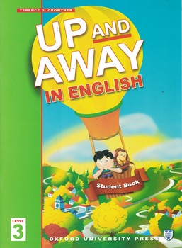 up-and-away-in-english-3-student-book-(with-workbook)