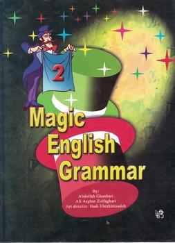 magic-english-grammar-2