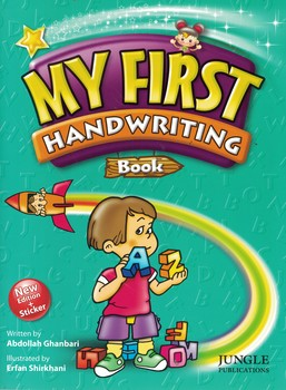 my-first-handwriting-book