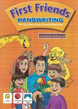 first-friends-handwriting