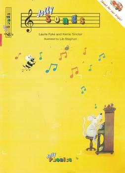 jolly-songs-in-print-letters