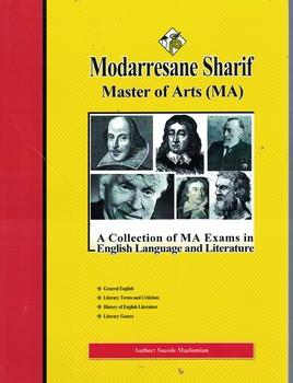 مدرسان-مجموعه-سوالات-آزمون-هاي-98-91-زبان-و-ادبيات-انگليسي