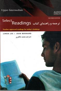 ترجمه-و-راهنماي-كتاب-select-readings