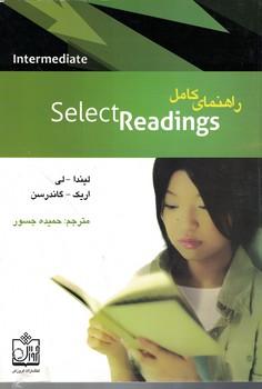 راهنماي-كامل-select-readings-intermediate