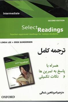 ترجمه-كامل-select-readings-intermediate