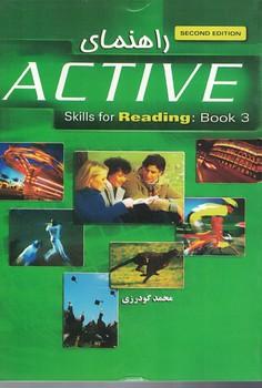 راهنماي-active-skills-for-reading-book-3