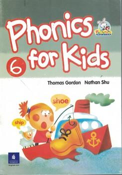 phonics-for-kids-6