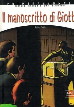 ii-manoscritto-di-giotto
