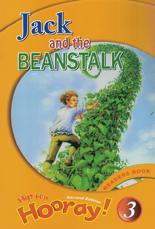 hip-hip-hooray!-3-reader-jack-and-the-beanstalk-