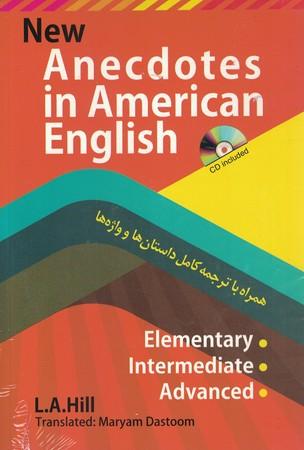 anecdotes-in-american-english--(advanced--,-intermediate-,-elementary)