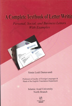 a-complete-textbook-of-letter-writing-