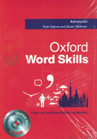 oxford-word-skills-(advanced)-(وزيري)