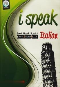آموزش مكالمات روزمره ايتاليايي i speak Italian