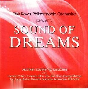 آواي رويا 2 Sound of Dreams II  Phiharmonic