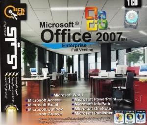 Microsoft Office 2007 SP1 Enterprise Full Version