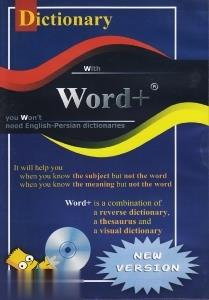 Dic With Word