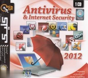 مجموعه آنتيويروس با قابليت آپديت Antivirus & Internet Security