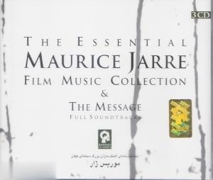 موريس ژار شناخت نامهي آهنگ سازان بزرگ سينماي جهان