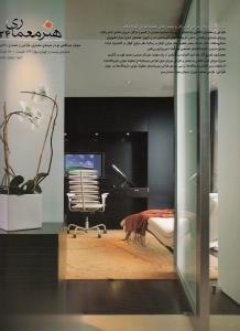 نشريه فصلنامه هنر معماري 24