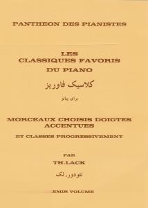 كلاسيك فاوريز براي پيانو (با CD)